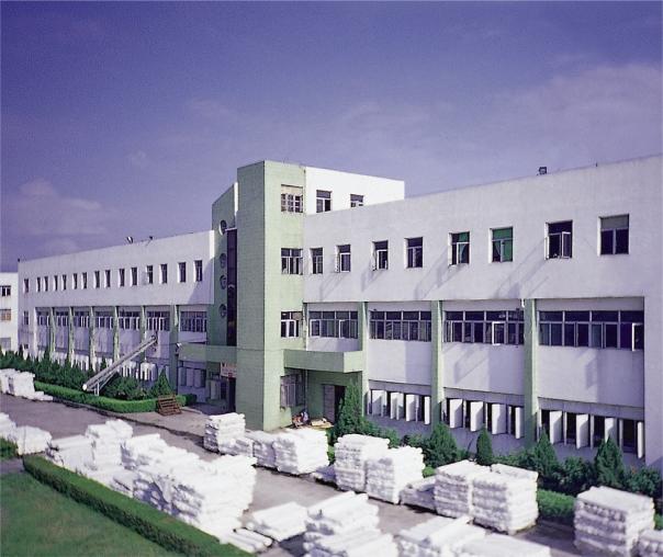 弘裕里程碑 2004